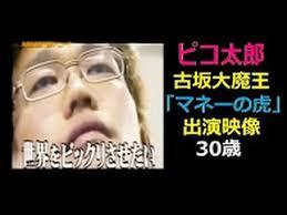 f:id:gunjix:20161030003248j:plain
