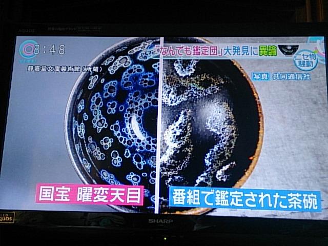 f:id:gunjix:20170209204526j:plain