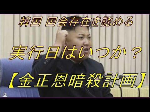 f:id:gunjix:20170216013942j:plain