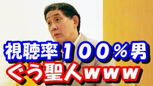 f:id:gunjix:20170508010142j:plain