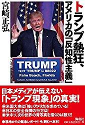 f:id:gunjix:20170621120359j:plain