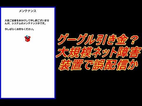 f:id:gunjix:20170828003835j:plain