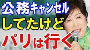 f:id:gunjix:20171024015405j:plain