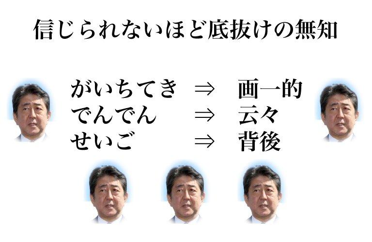 f:id:gunjix:20180928185749j:plain