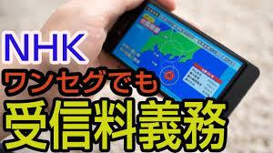f:id:gunjix:20190315005429j:plain