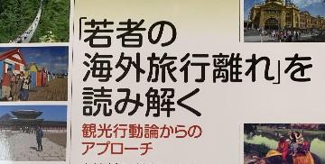 f:id:gunjix:20200121015943j:plain