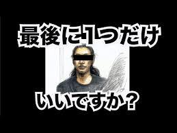 f:id:gunjix:20200317221829j:plain