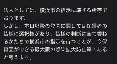 f:id:gunjix:20200416101252j:plain