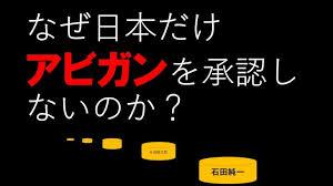f:id:gunjix:20200430215328j:plain
