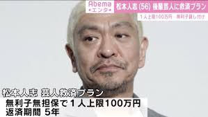 f:id:gunjix:20200505184005j:plain