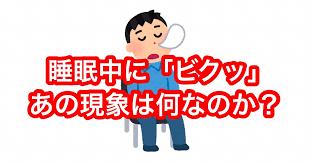 f:id:gunjix:20200623005951j:plain