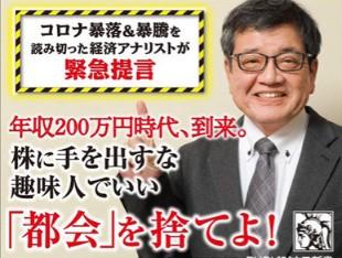 f:id:gunjix:20200819124530j:plain