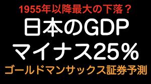 f:id:gunjix:20200912173130j:plain