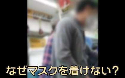 f:id:gunjix:20200916125339j:plain