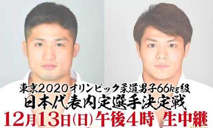 f:id:gunjix:20201213205505p:plain