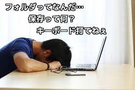 f:id:gunjix:20201215200807p:plain