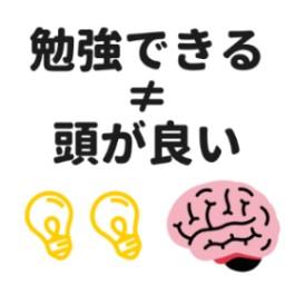 f:id:gunjix:20210425015931j:plain