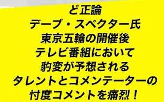 f:id:gunjix:20210616110809p:plain