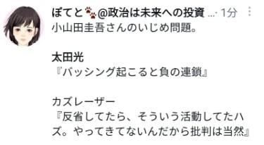 f:id:gunjix:20210718224357j:plain