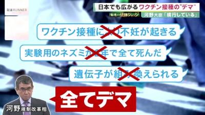 f:id:gunjix:20210729010329j:plain