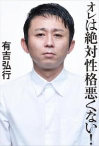 f:id:gunjix:20211006220122j:plain