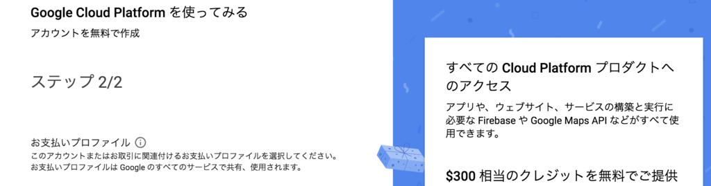 f:id:gunjyousky:20190124135433p:plain:w800