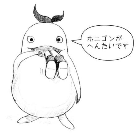 f:id:gunkan_bird:20080215013615j:image