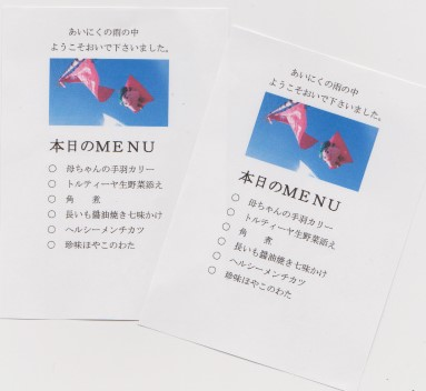 f:id:gunkanjimamitsuke:20160919180456j:plain
