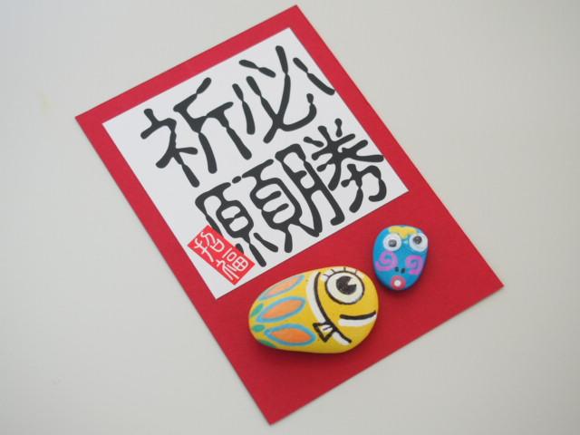 f:id:gunkanjimamitsuke:20160923161327j:plain