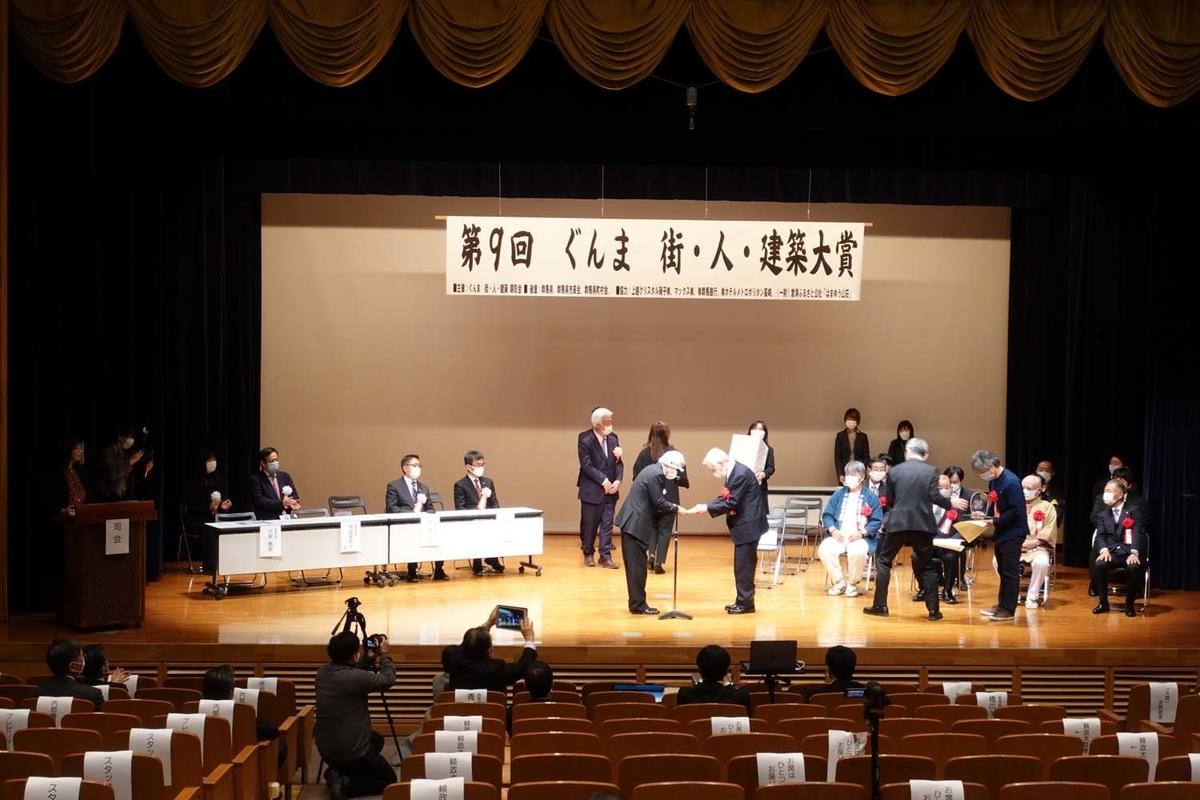 f:id:gunma_kenchikushi:20210618210325j:plain
