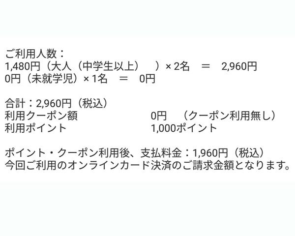 f:id:gunmamatanaka:20170515151731j:plain