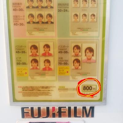f:id:gunmamatanaka:20170831234128j:plain