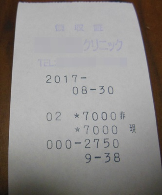f:id:gunmamatanaka:20170907120147j:plain