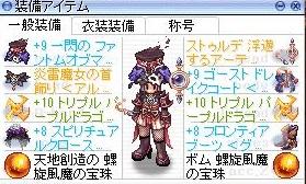 f:id:gunner01:20210216134418j:plain
