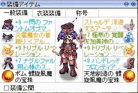 f:id:gunner01:20210228123900j:plain