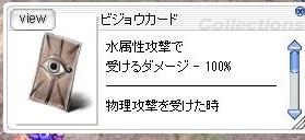 f:id:gunner01:20210428112259j:plain