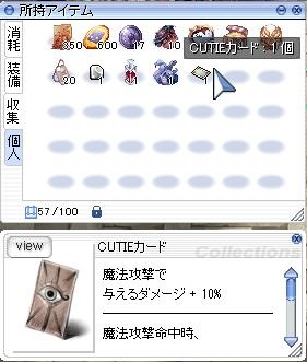 f:id:gunner01:20210428112422j:plain