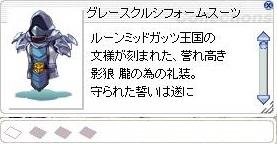 f:id:gunner01:20210511105637j:plain