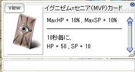 f:id:gunner01:20210511105814j:plain