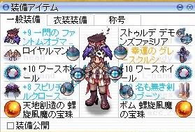 f:id:gunner01:20210612172754j:plain