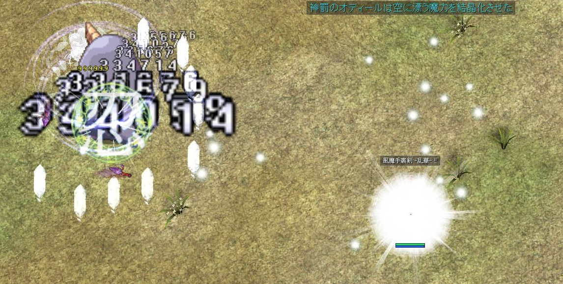 f:id:gunner01:20210619160612j:plain