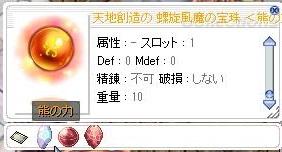 f:id:gunner01:20210704092336j:plain