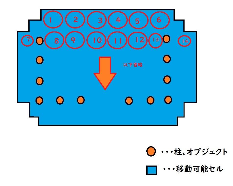 f:id:gunner01:20210909112426j:plain