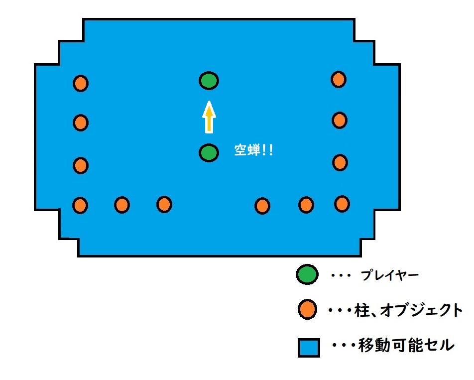 f:id:gunner01:20210909113513j:plain