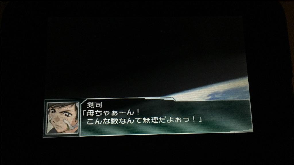 f:id:gunshimimiru:20200725034627j:image