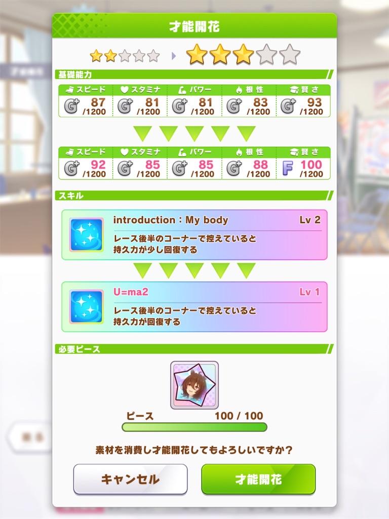 f:id:gunshimimiru:20210502234557j:image