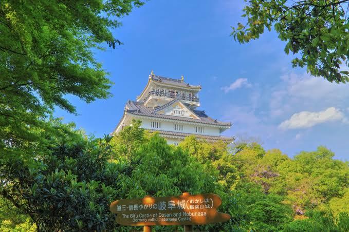 現在の岐阜城