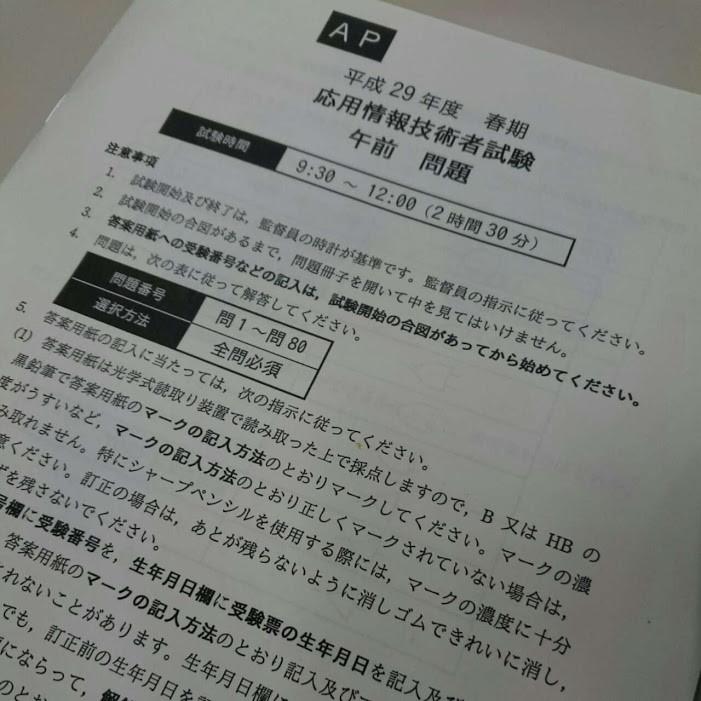 f:id:gunsyu3:20170418011145j:plain
