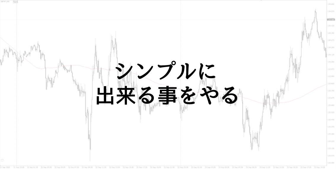 f:id:gupio317:20200927114028j:plain