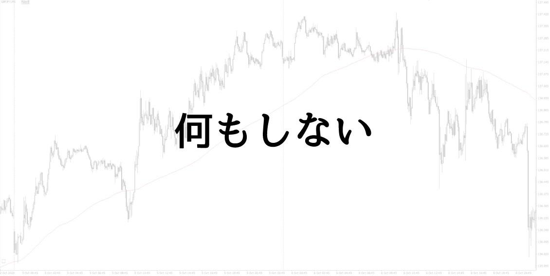 f:id:gupio317:20201010150003j:plain